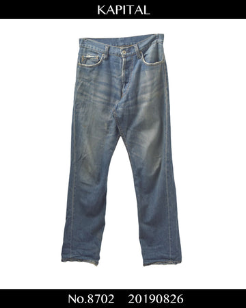 KAPITAL / Denim Pants / 8702 - 0826 55.2