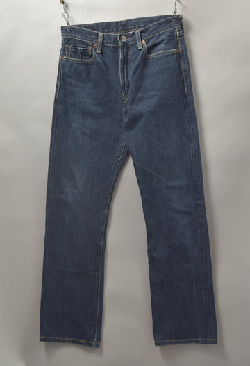 KAPITAL / Denim Pants / 9221 - 0928 57.576