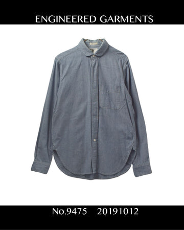 Engineered Garments / Flat Collar Shirt / 9475 - 1012 53