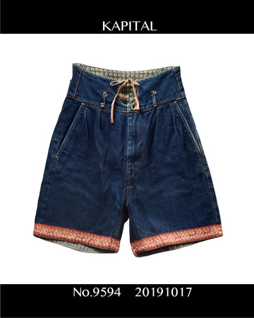 KAPITAL / Denim Short Pants / 9594 - 1018 31.55