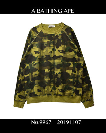 BAPE / Sweat Shirt / 9967 - 1107 102.5