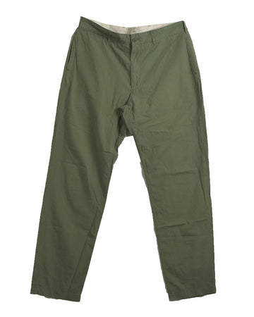 Engineered Garments / Olive Military Pants