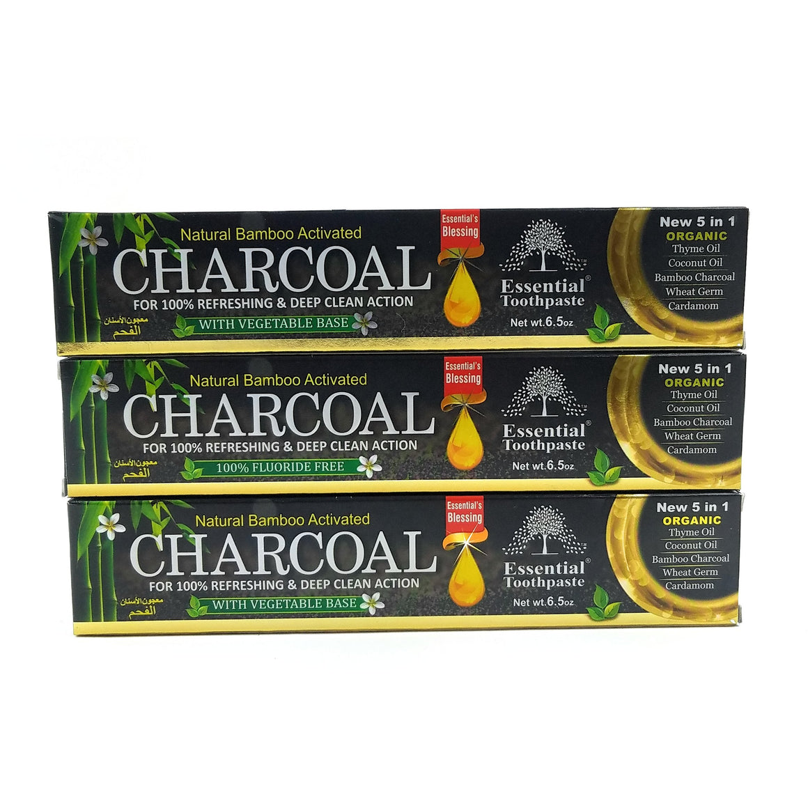 Natural Bamboo Activated Charcoal Toothpaste
