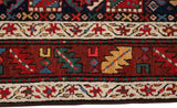 Antique Kazak Rug, 4X14