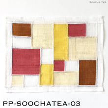 Load image into Gallery viewer, Patchwork Placemats