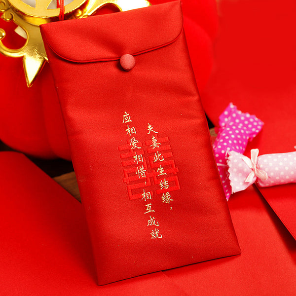 Double Happiness Chinese Wedding Red Embroidered Silk Money Envelopes / Pouches
