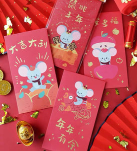 12 Chinese New Year 2020 Year of the Rat Red Envelopes