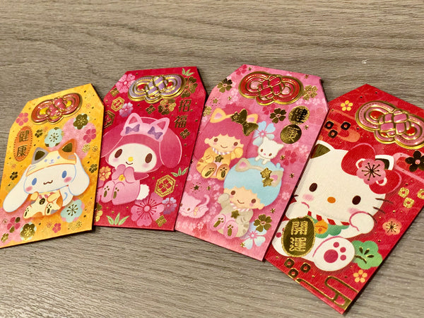 Assorted Sanrio Characters Red Money Envelopes / Hong Bao / Ang Pao / Red Packets Chinese New  Year 2021