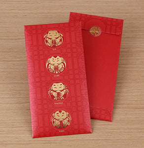 福祿壽 Chinese Traditional Birthday / Longevity Red Money Envelopes