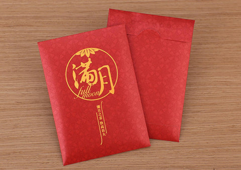 Red Egg and Ginger Money Envelopes