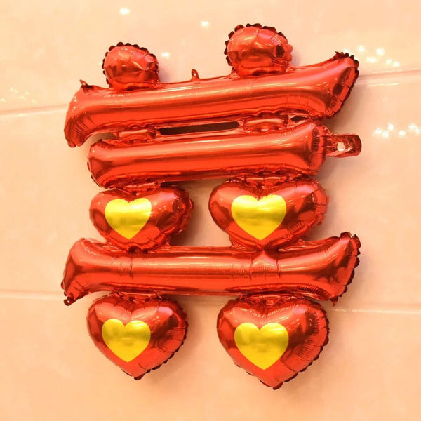 Chinese Wedding Double Happiness Foil Balloon Party Decor