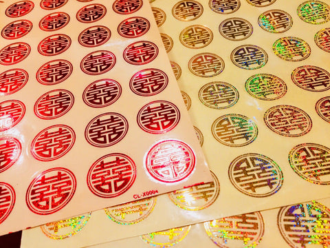 245 Chinese Wedding Double Happiness Red or Gold Shiny Holographic Seal Stickers