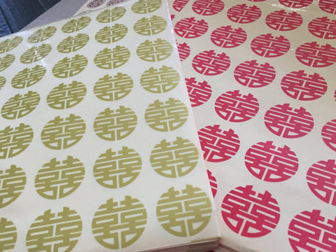 175 Chinese Wedding Double Happiness Seal Stickers