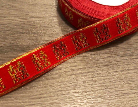 Chinese Wedding Double Happiness Ribbon