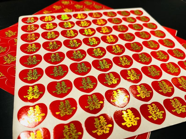 330 Chinese Wedding Double Happiness Red Shiny Holographic Seal Stickers