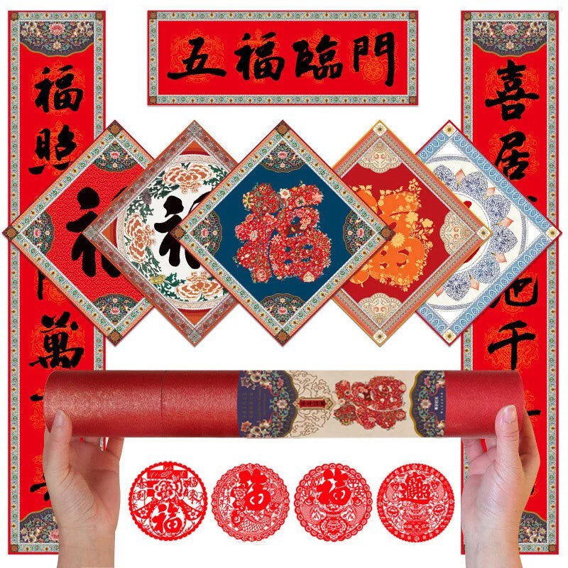 2021 Year of the Ox Paintings / Couplets Wall Stickers / Decors / Red Envelopes