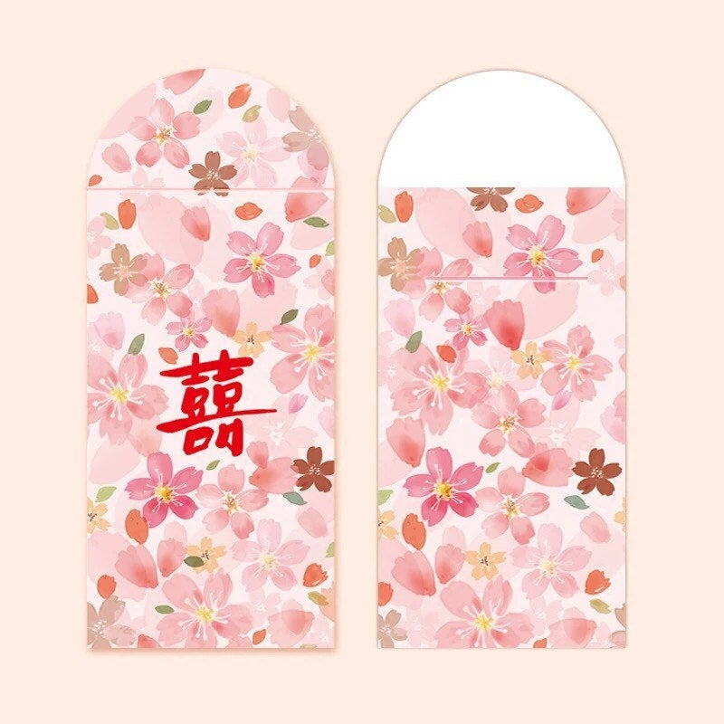 Cherry Blossom Double Happiness Chinese Wedding Money Envelopes
