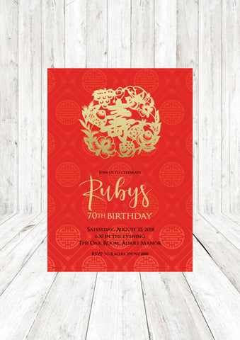Printable Personalized Custom Chinese Longevity Adult Birthday Party Invitation