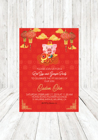 Printable Red Egg & Ginger Party Invitation Year of the Pig
