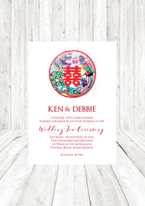 Printable Double Happiness Chinese Wedding Tea Ceremony Invitation