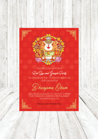 Printable Red Egg & Ginger Party Invitation Year of the Dog