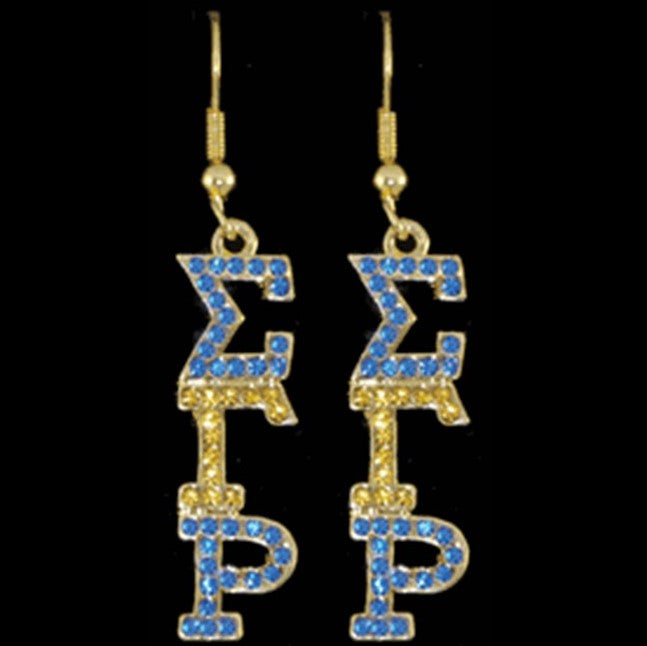 Austrian Crystal Earrings - SGRho