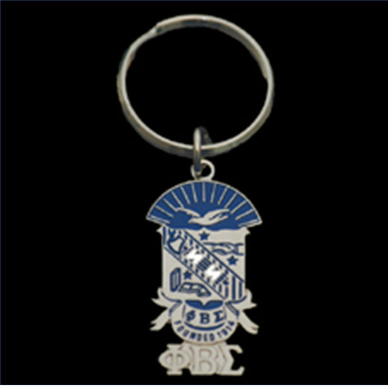 Sigma Shield with Letters Key Chain