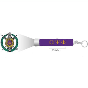 Torch Light Key Chain - Omega