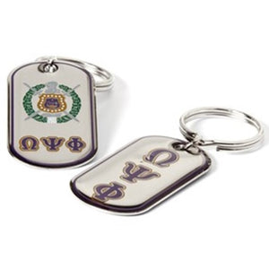 Reversible Dog Tag Key Chain - Omega