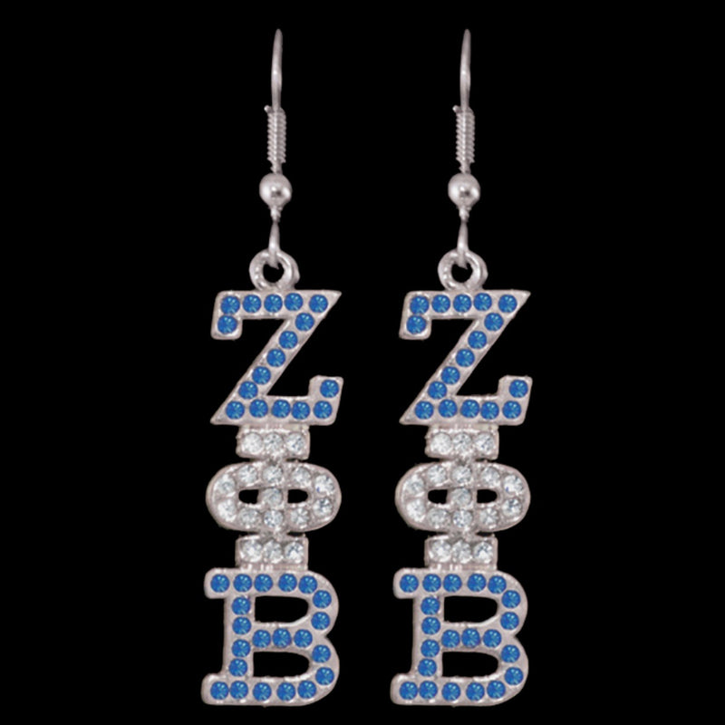 Zeta Austrian Crystal Earrings