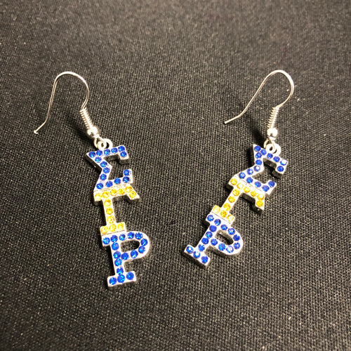 SGRho Austrian Crystal Earrings