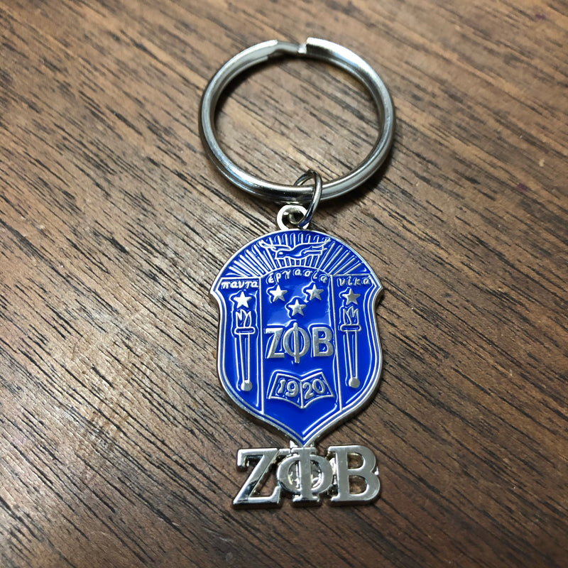 Zeta Shield with Letters Key Chain