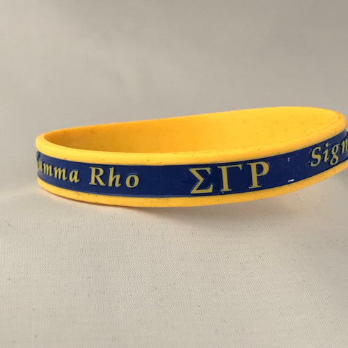 SGRho Silicone Solid Color Edge Band