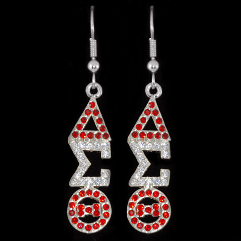 Austrian Crystal Earrings - Delta