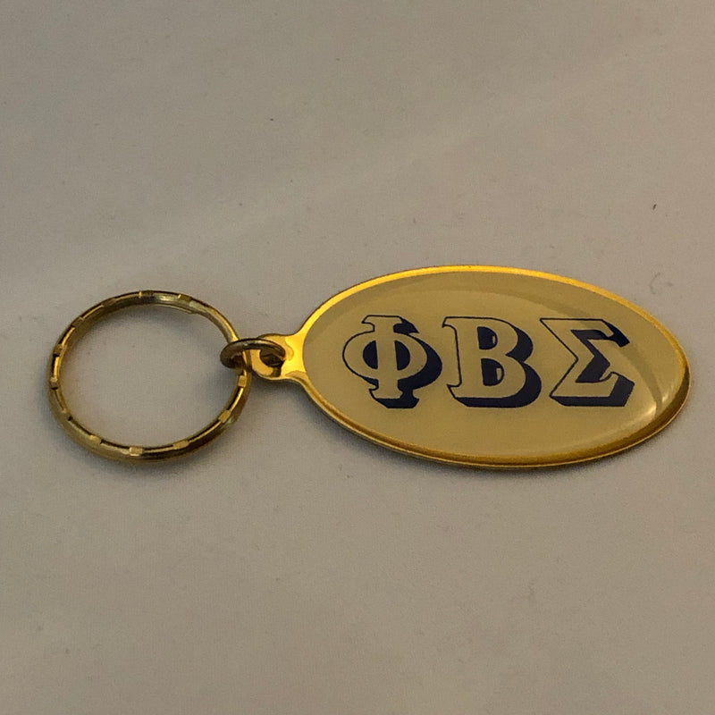 Sigma Oval Double Sided Key Chain