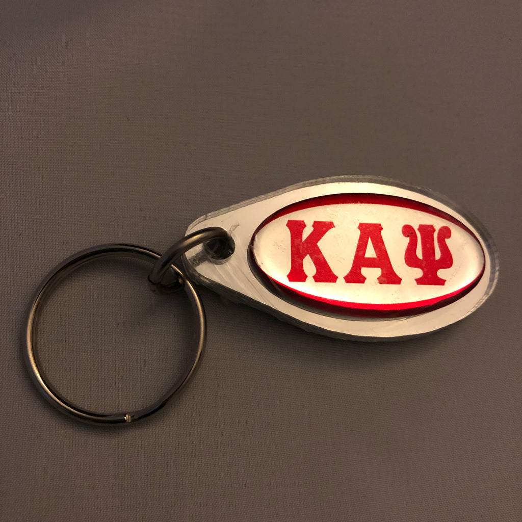 Domed Key Chain - Kappa