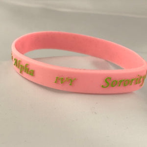Silicone Embossed Band - AKA