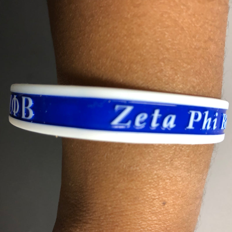 Zeta Silicone Solid Color Edge Band