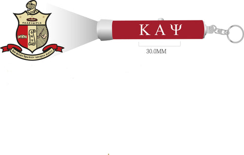 Kappa Torch Light Key Chain