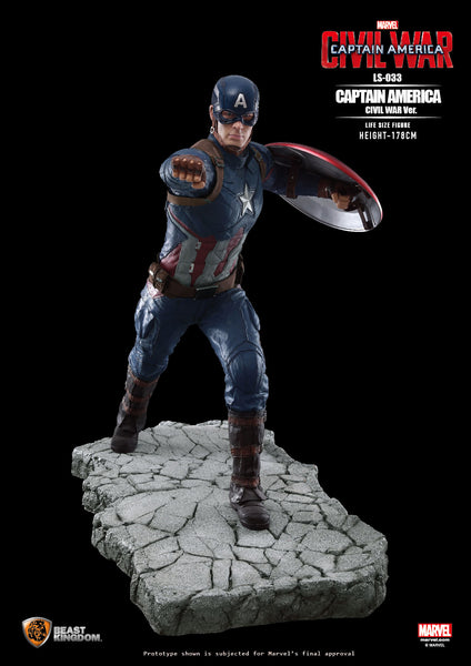 Captain America: Civil War Life Size Statue - LM Treasures