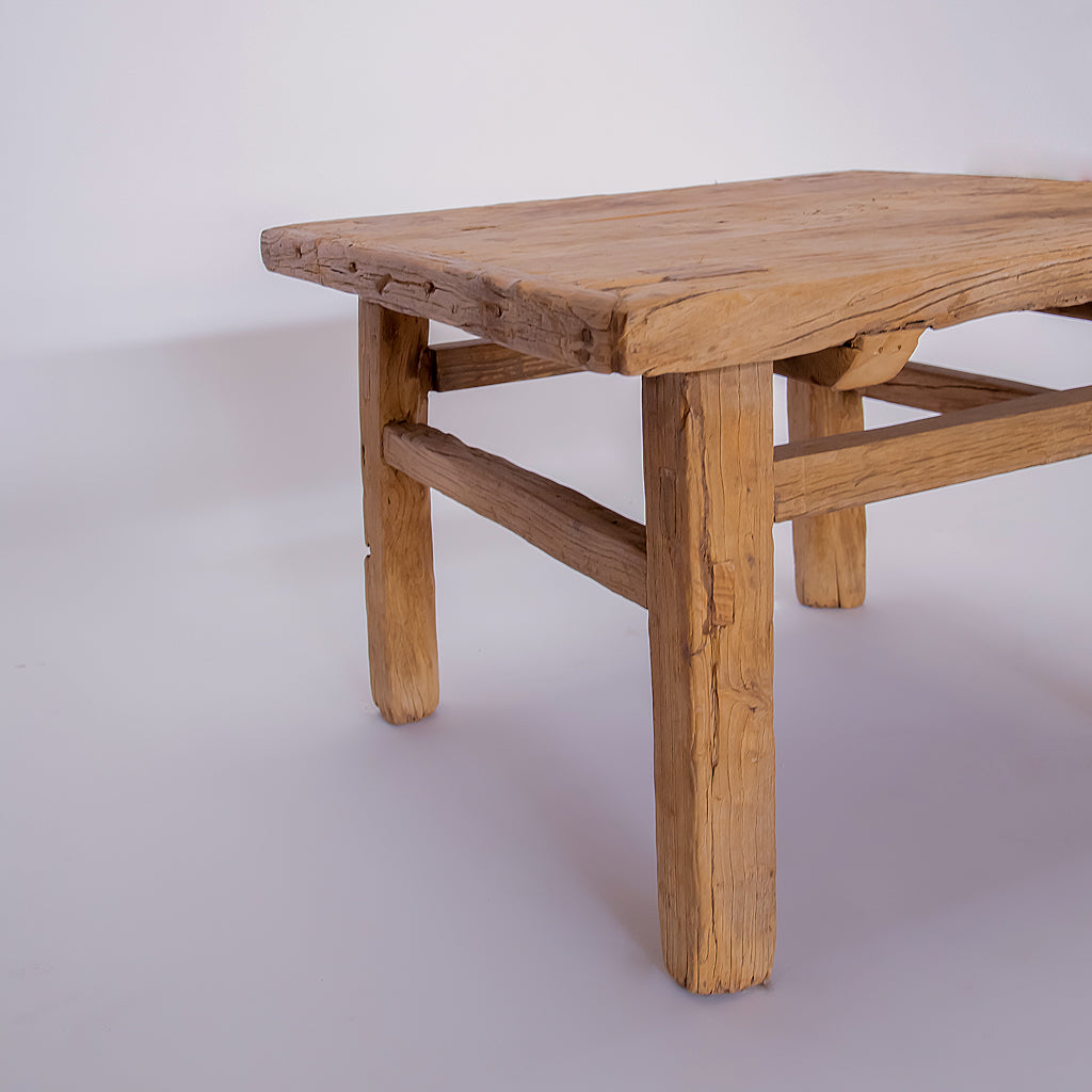 Chinese Reclaimed Elm Side Table