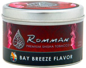 Romman Golden Shisha 125gm Tin Cans