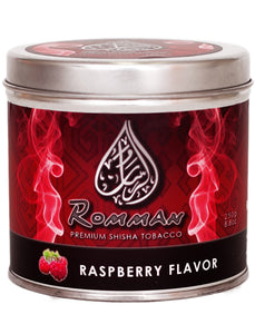 Romman Golden Shisha 250gm Tin Cans
