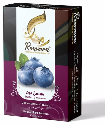 Romman Golden Shisha 500gm(50gmx10packs)