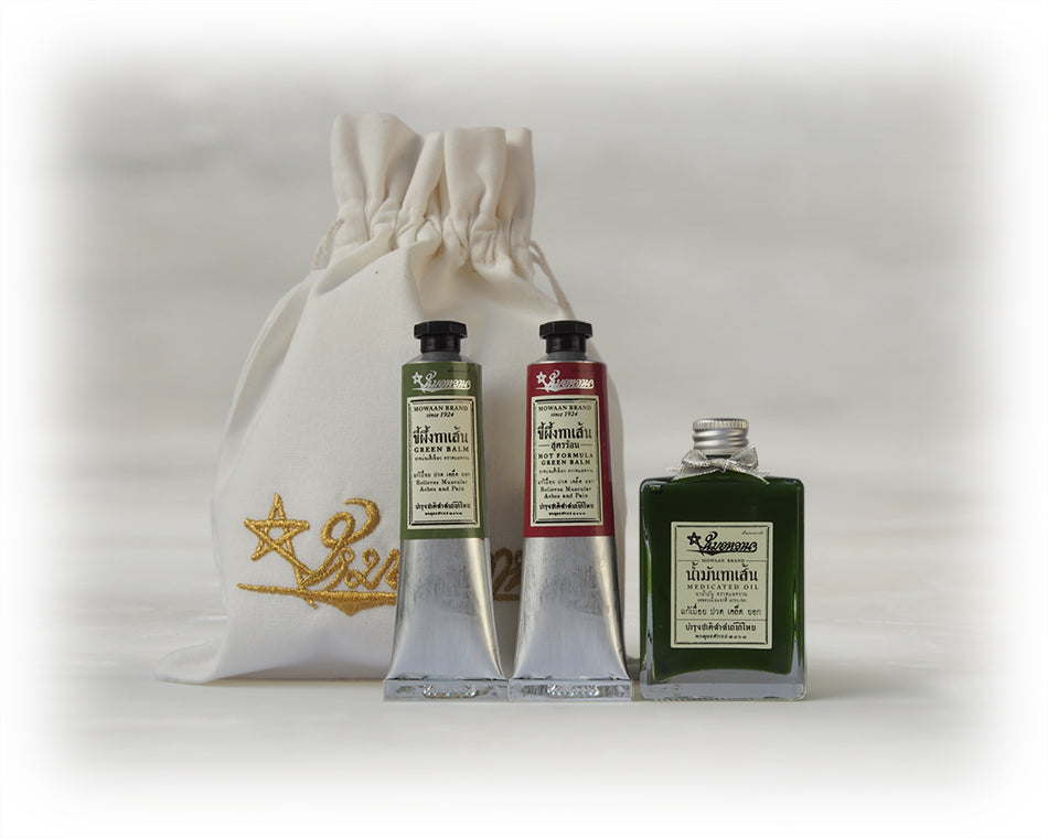 Gift Set - Medicated Oil + Green Balms