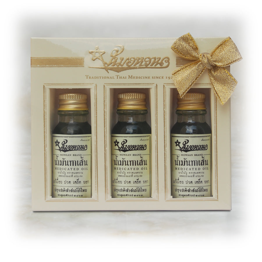 Medicated Oil Set (3-15ml Bottles)