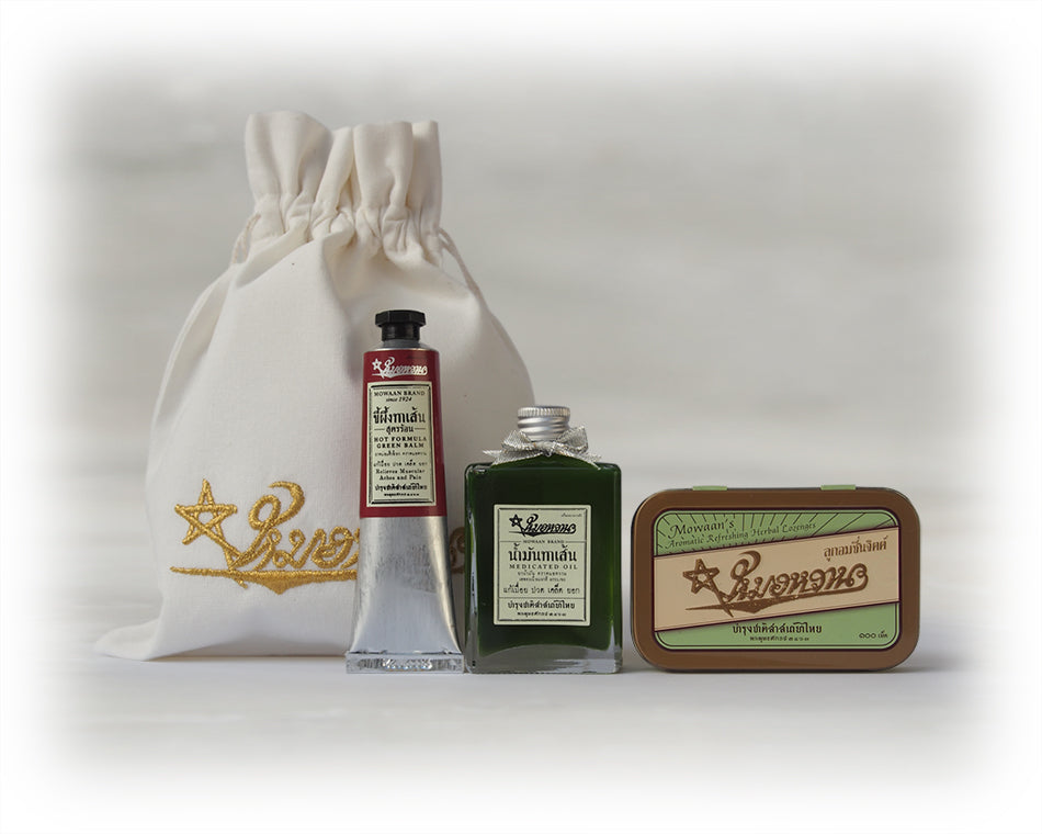 Gift Set - Medicated Oil + Hot Formula Green Balm + Mowaan's Aromatic Refreshing Herbal Lozenges