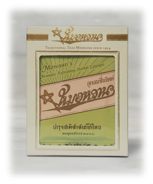 Mowaan's Aromatic Refreshing Herbal Lozenges (6 Packets) Set