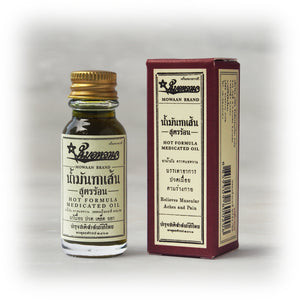 ​Hot Formula Medicated Oil - 15 ml