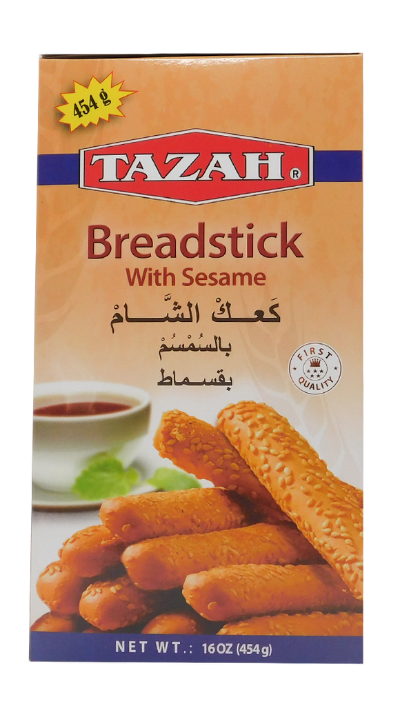 ~Tazah Shami Ka'ak/ Bread Sticks w/ Sesame 16oz ~ {كعك الشام بالسمسم 450غ }